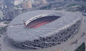 Nationalstadion-Peking